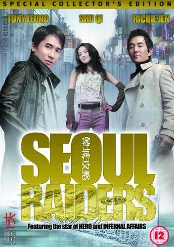 Han cheng gong lüe / Seoul Raiders / Сеульский расклад (2005)