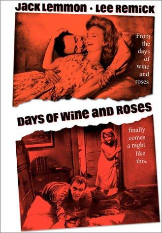 酒とバラの日々