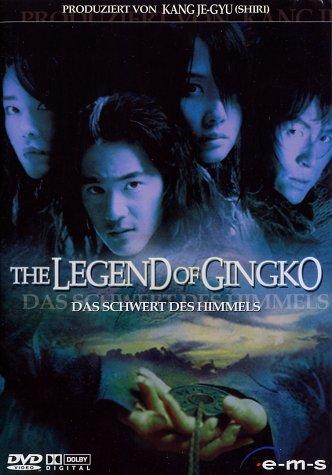 Джинко: Легенда о воинах