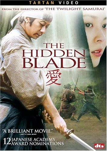 Kakushi ken oni no tsume / Hidden Blade, The / Скрытый клинок (2004)