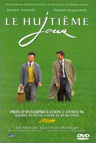 Le Huitieme jour / Восьмой день (1996)