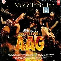 AAG - Ram Gopal Verma [2007]