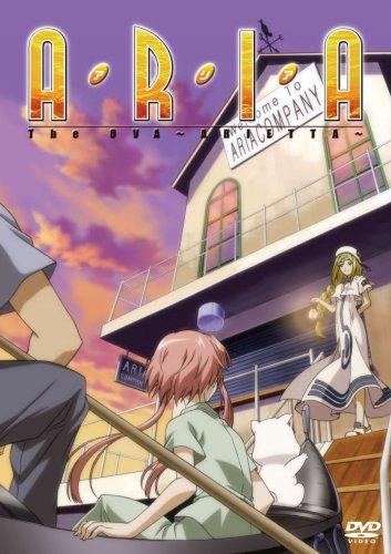 ARIA The OVA ~ARIETTA~