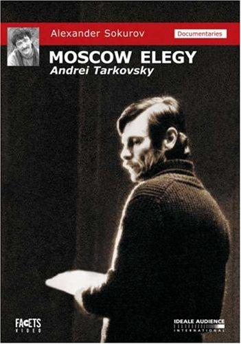 / Московская элегия (1987)