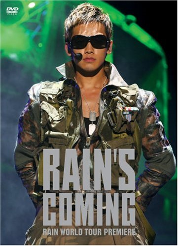 RAIN'S COMING RAIN WORLD TOUR PREMIERE