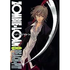 ZOMBIE-LOAN 8 (8) (ガンガンファンタジーコミックス) (コミック) <br />