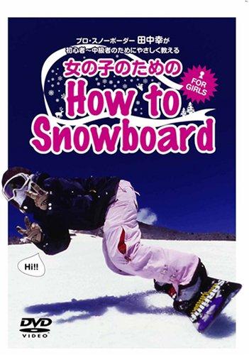 スノーボード 女の子