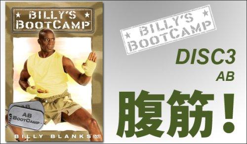 ビリーズ ブート キャンプ 7DAYS SUCCESS PLAN (DVD3本+ビリーバンドセット)