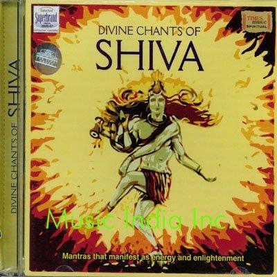Uma Mohan - Divine Chants Of Shiva - Zortam Music