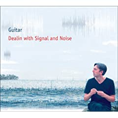 Guitar - Dealin With Signal And Noise
