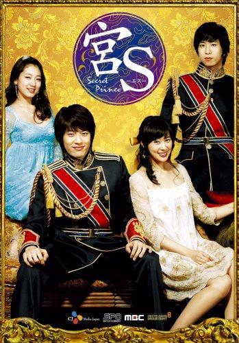 宮S~Secret Princ