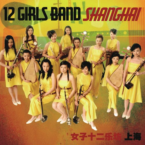 12 Girls Band - Shanghai - Zortam Music
