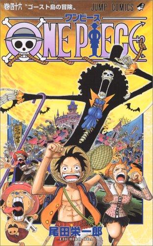 ONE PIECE 巻46 (46) (ジャンプコミックス)