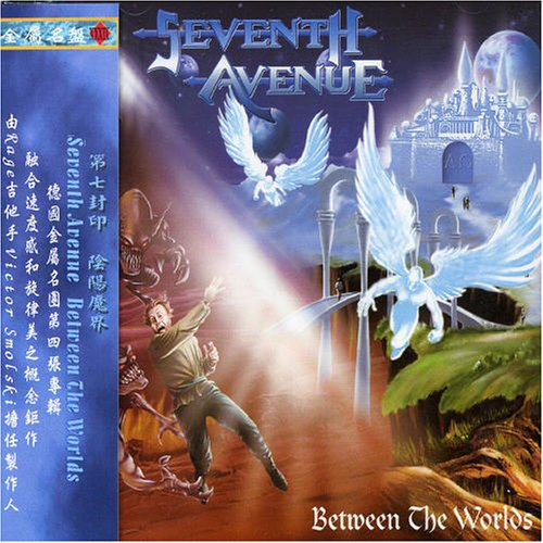 Seventh Avenue- Between the words