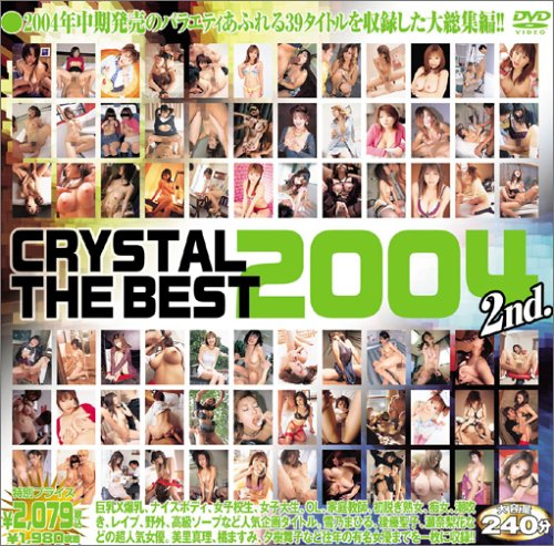 CRYSTAL THE BEST 2004 2nd.