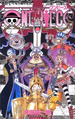 ONE PIECE 巻47 (47) (ジャンプコミックス)