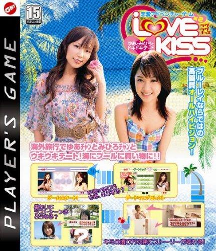 恋愛アドベンチャーゲーム LOVE×2 KISS ゆあとみひろとどきどきデート(Blu-ray Disc)