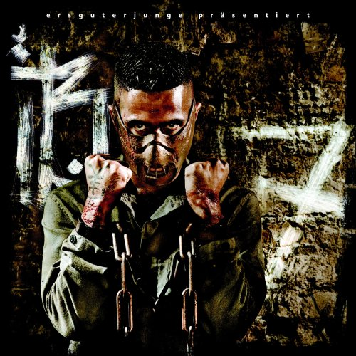 Bushido - 7 (CD + DVD) - Zortam Music