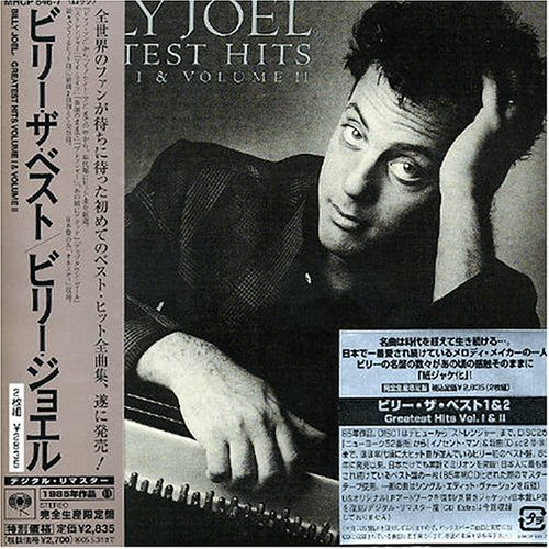 Billy Joel - Greatest Hits, Vols. 1 & 2 - Zortam Music