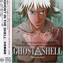 : GHOST IN THE SHELL Original Soundtrack