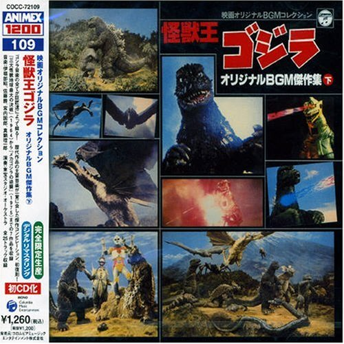 Original album cover of Godzilla/ King of The Monsters by Various Artists