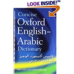 new words included in oxford dictionary