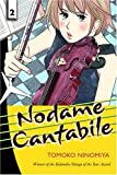 Nodame Cantabile 2 (Nodame Cantabile)
