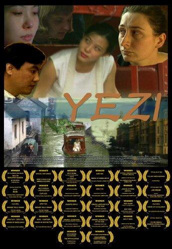 Yezi (Feuille / Leaf) Musical Version