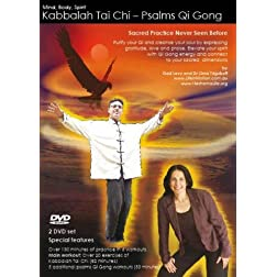 Kabbalah tai Chi & Psalms Qi gong