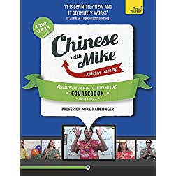 Learn Chinese with Mike Absolute Beginner Student Book Seasons 1 & 2: Book + DVD + CD-ROM