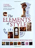 The Elements of Style By Alan Powers