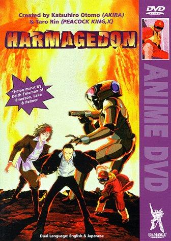 Harmagedon: Genma taisen / Хармагеддон (1983)