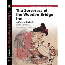 The Sorceress of the Wooden Bridge Inn (DVD)