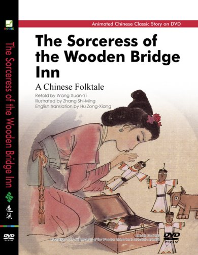 The Sorceress of the Wooden Bridge Inn (DVD)