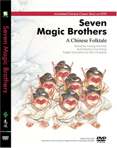 Seven Magic Brothers (DVD)