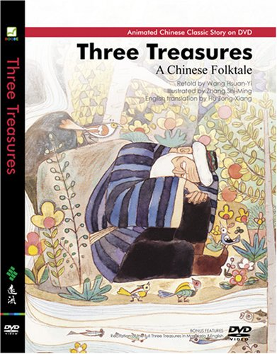 Three Treasures (DVD)