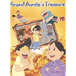 Grand Auntie and Smarty: Grand Aunties Treasure