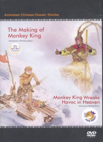 The Making of Monkey King & Monkey King Wreaks Havoc in Heaven