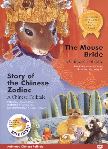 The Mouse Bride & Story of the Chinese Zodiac