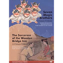 Seven Magic Brothers & The Sorceress of the Wooden Bridge Inn