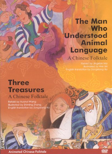 The Man Who Understood Animal Language & Three Treasures
