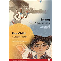 Erlang & Fire Child