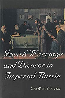 marriage customs in imperial russia