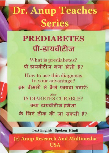 Prediabetes: Is Diabetes Curable? Why Now Is the Best Time to Win Against Diabetes? (Dr. Anup Teaches) (Hindi Edition) (Hardcover)