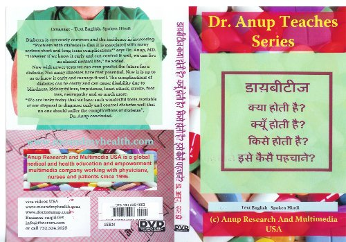 Essentials of Diabetes What is it? Types. Symptoms and Why they occur DVD in Hindi