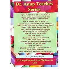 Blood Sugar or Blood Glucose in Diabetes. English Text. Spoken Hindi
