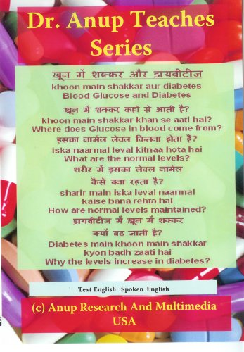 Blood Sugar or Blood Glucose in Diabetes. English Text. Spoken Hindi