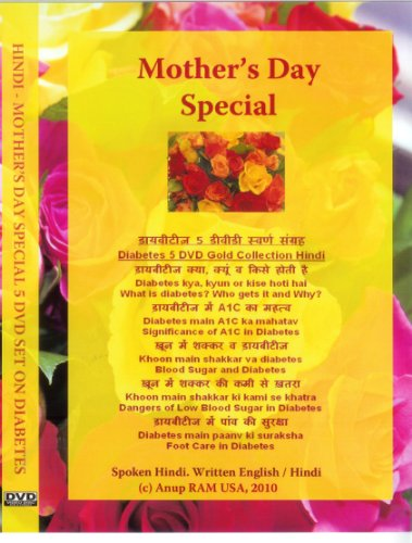 Language Hindi - Mother's Day 5 DVD Gift Set - Give it and keep your mama healthy