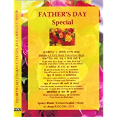 Father's Day 5 DVD Gift Set on Diabetes - Give it and keep him healthy - Language Hindi