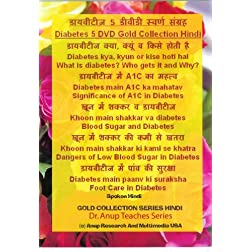 Diabetes 5 DVD Gold Collection Hindi from Dr. Anup, MD